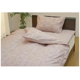 【敷ふとんカバー】リュクス シングルサイズ(綿100%/105×205cm/ピンク)【日本製】