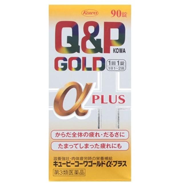 【第3類医薬品】 キューピーコーワゴールドα-プラス(90錠)〔ビタミン剤〕