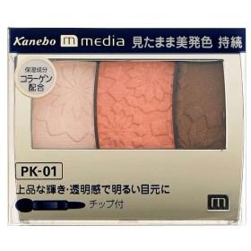 media(メディア) グラデカラーアイシャドウPK01