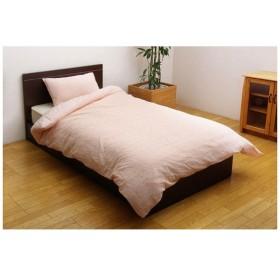 【掛ふとんカバー】フローラル シングルサイズ(150×210cm/ピンク)