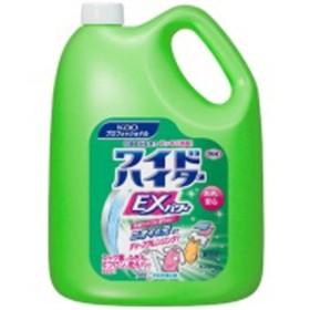 ワイドハイターEXパワー 業務用 4.5L 〔衣類洗剤〕