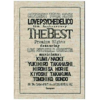LOVE PSYCHEDELICO/LOVE PSYCHEDELICO 15th ANNIVERSARY TOUR -THE BEST- LIVE 完全生産限定盤 【CD】