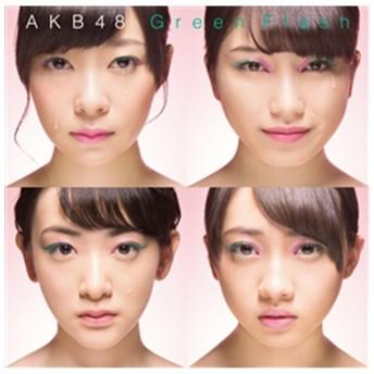 AKB48/Green Flash Type N 通常盤 【CD】