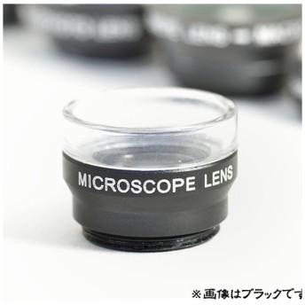 スマートフォン対応コンバージョンレンズ マイクロスコープ 6×レンズ ねじ込み式 (ブラック) KTDF-CSC-M6BK