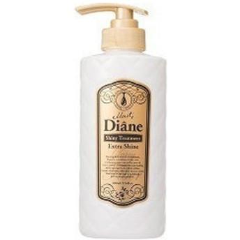 Moist Diane(モイストダイアン)オイルトリートメント エクストラシャイン (400ml)