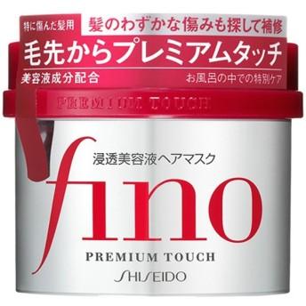 fino(フィーノ)プレミアムタッチ 浸透美容液ヘアマスク(230g)