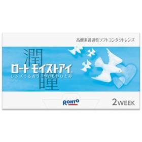 ロートモイストアイ(BC8.6 / PWR-5.00 / DIA14.0)[2WEEK・2週間使い捨てコンタクトレンズ]