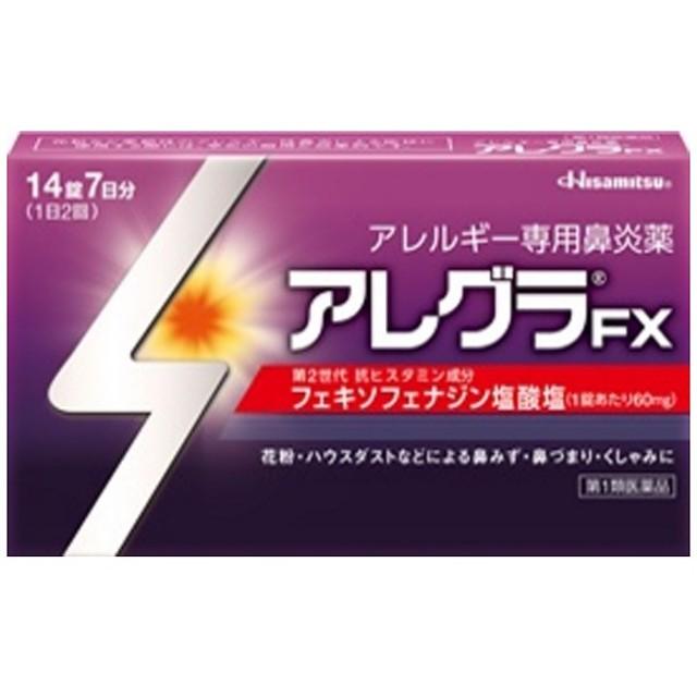 【第2類医薬品】 アレグラFX(14錠)〔鼻炎薬〕