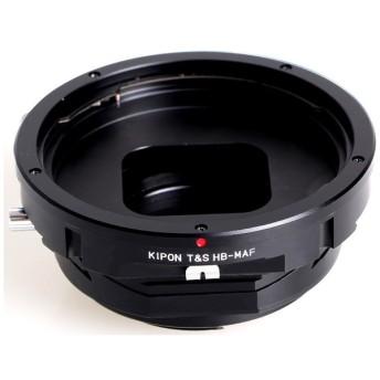 マウントアダプター T & S HB-MAF【ボディ側:ソニー・ミノルタα/レンズ側:ハッセルブラッドV】