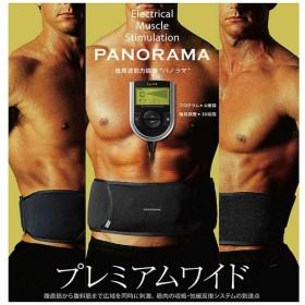 EMS・腹筋ベルトEMS PANORAMA(パノラマ/ウエスト:60 100cm)