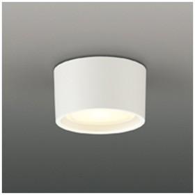 LED屋内小形シーリング用セード(ランプ別売) LEDG85001