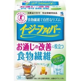 【特定保健用食品(トクホ)】イージーファイバー(30包)