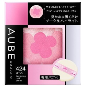 AUBE couture(オーブクチュール) デザイニングパフチーク 424 ローズ