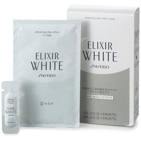 ELIXIR(エリクシール)ホワイト クリアエフェクトマスク