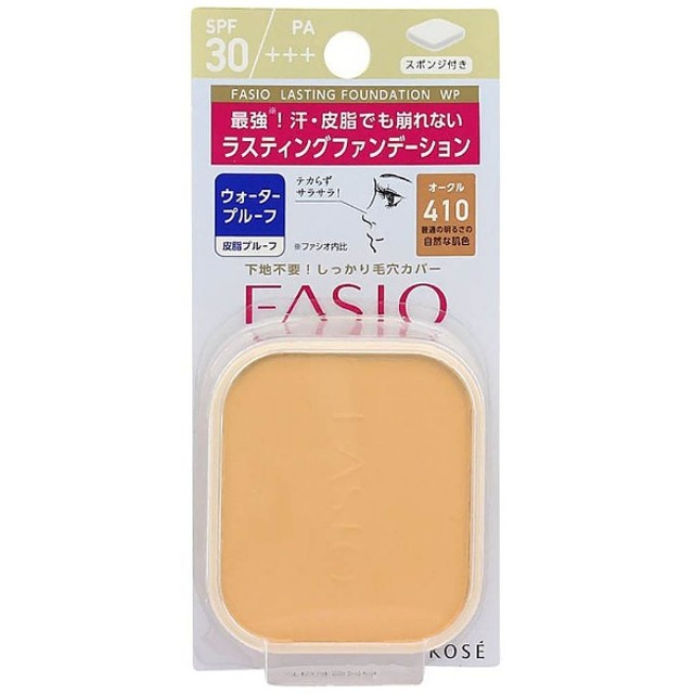 FASIO(ファシオ)ラスティング ファンデーション WP オークル 10g