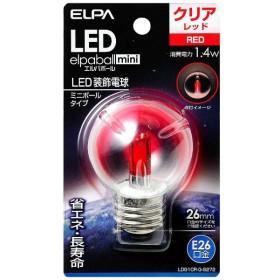LED装飾電球 「LEDエルパボールmini」(ミニボール電球形[G50形]・1.4W/赤色・口金E26) LDG1CR-G-G272