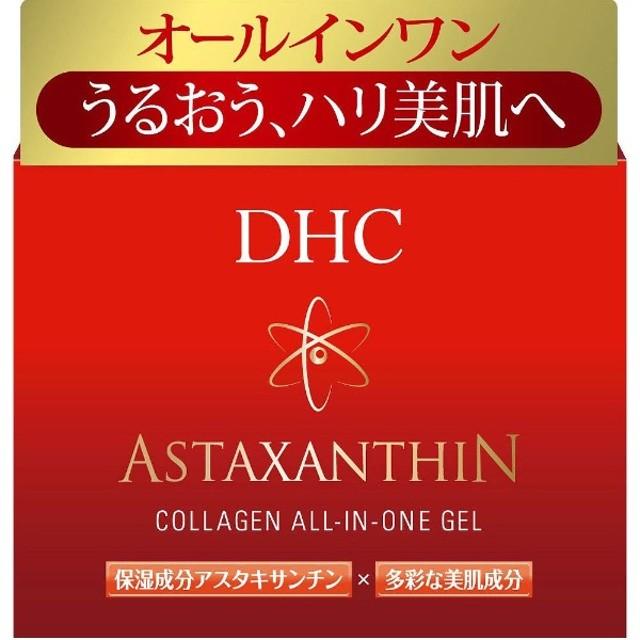 DHC(ディーエイチシー) アスタCオールインワンジェル(SS)(80g)〔オールインワン〕