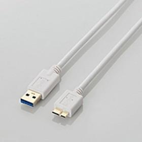0.5m USB3.0ケーブル 【A】⇔【microB】3重シールドケーブル(ホワイト) USB3-AMB05WH