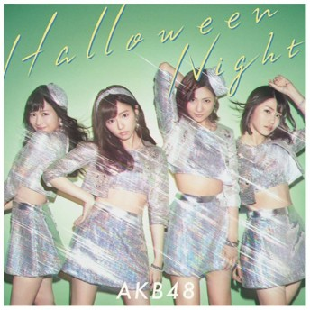 AKB48/ハロウィン・ナイト Type C 初回限定盤 【CD】