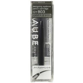 AUBE couture(オーブクチュール) デザイニングアイブロウペンシルカートリッジ GY803
