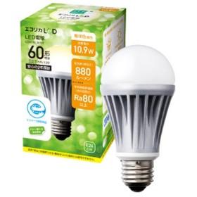 LDA11L-H-R1 LED電球 エコリカLeD ホワイト [E26 /電球色 /1個 /一般電球形 /下方向タイプ]
