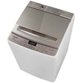 ハイセンス 全自動洗濯機 [洗濯7.5kg/インバーターモーター搭載] HW-DG75A ホワイト/シャンパンゴールド