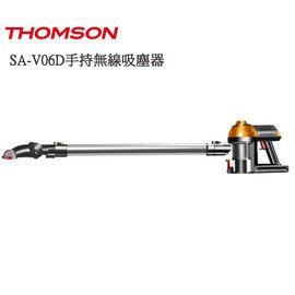 THOMSON 湯姆笙 SA-V06D 手持無線吸塵器 專用電池 (非吸塵器)