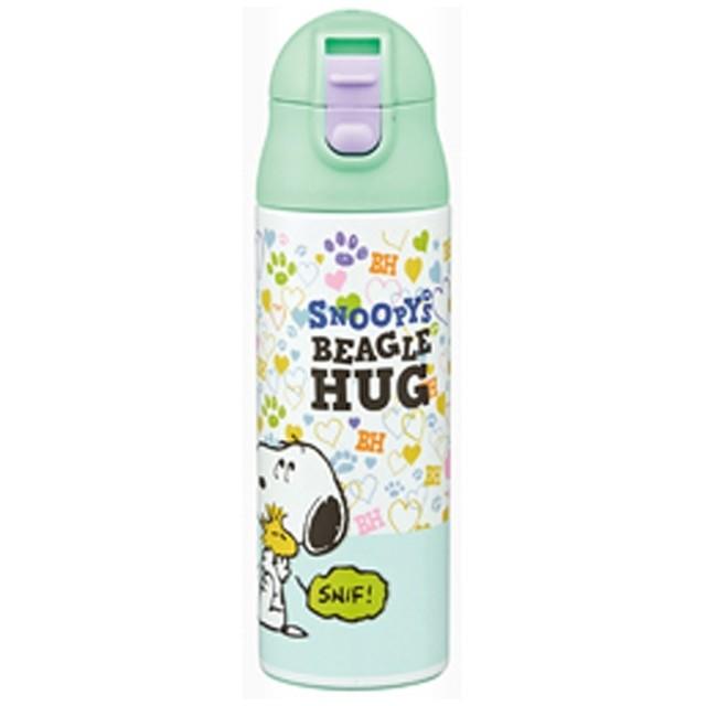超軽量調乳用ステンレスボトル(ビーグルハグ)スヌーピー