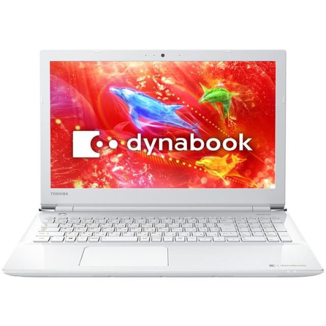 dynabook AZ25/DW Webオリジナル 型番:PAZ25DW-SNA