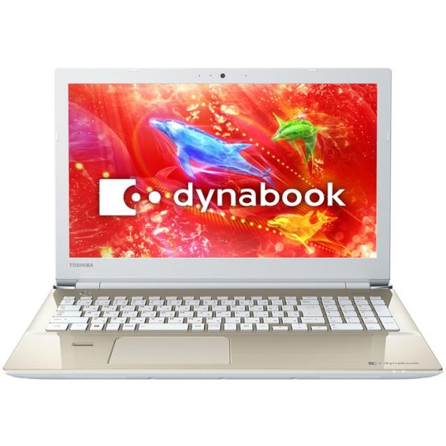 dynabook AZ45/DGSD Webオリジナル 型番:PAZ45DG-SNB