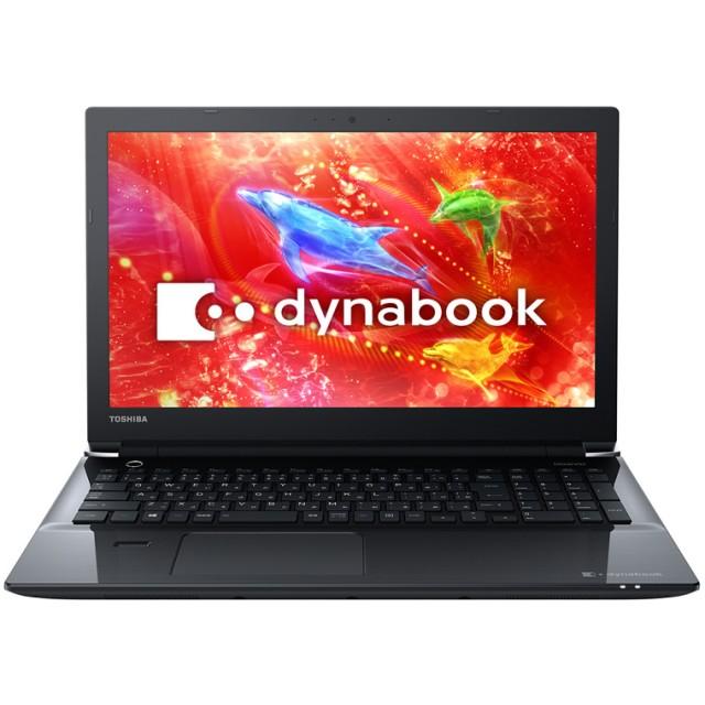 dynabook AZ65/DB Webオリジナル 型番:PAZ65DB-BNF