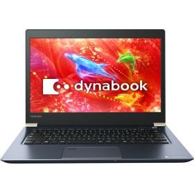 dynabook UZ63/D Webオリジナル 型番:PUZ63DL-NNC