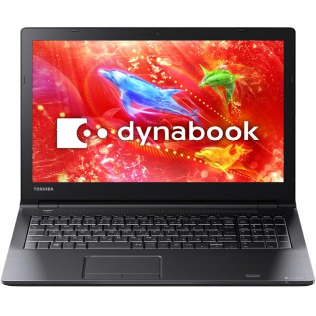 dynabook AZ55/DB Webオリジナル 型番:PAZ55DB-SNB
