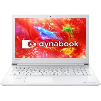 dynabook AZ45/DW Webオリジナル 型番:PAZ45DW-SNC