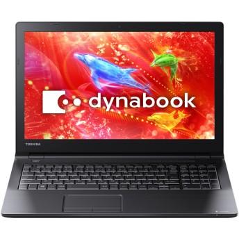 dynabook AZ15/DB Webオリジナル 型番:PAZ15DB-SKA