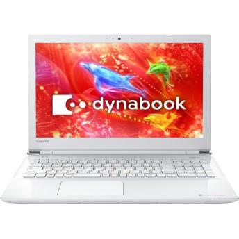 dynabook AZ25/DW Webオリジナル 型番:PAZ25DW-SKA