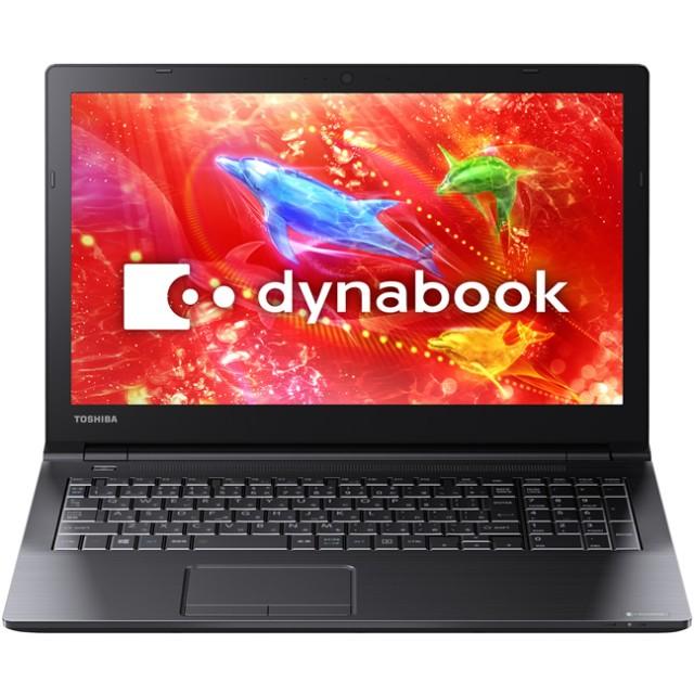 dynabook AZ35/DB Webオリジナル 型番:PAZ35DB-SJD