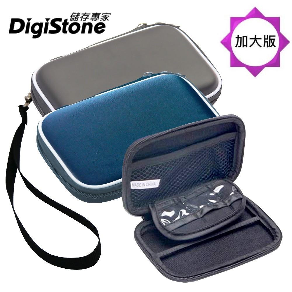 DigiStone 多功能3C收納包 PU皮革加大版 適用2.5吋外接硬碟/行動電源/智慧手機