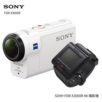 109/11/1前贈原電+原廠包+16G高速卡+清潔組 ~SONY FDR-X3000R 運動攝影機 商品組合含 FDR-X3000、 RM-LVR3 (新即時檢視遙控器)  ★