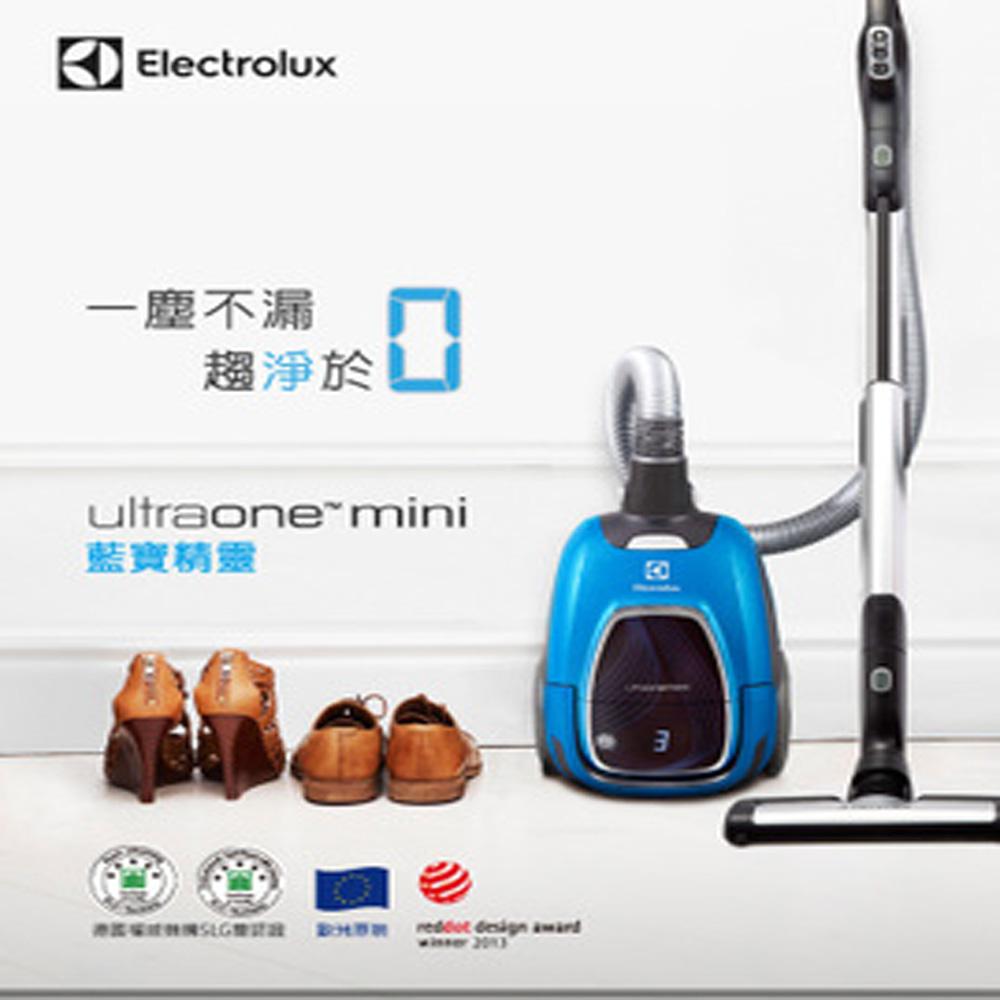 優惠出清!售完為止!Electrolux 伊萊克斯 超靜音智慧型吸塵器 ZUOM9922CB