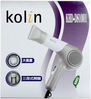 台灣哈理 歌林 三段式吹風機 KHD-DS1001 ‵1000W吹風機