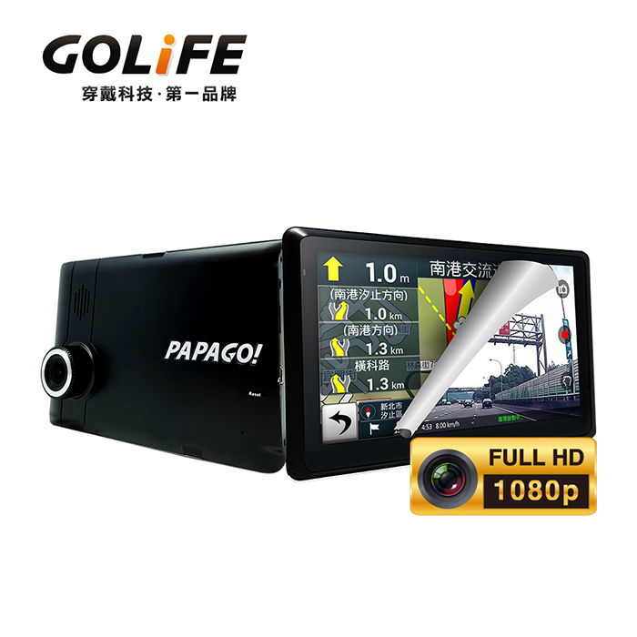 PAPAGO! GoPad DVR7 多功能 Wi-Fi 行車記錄聲控導航平板