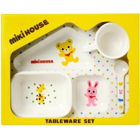 ミキハウス ■テーブルウェアセット(食器セット)【マルチ】 マルチカラー