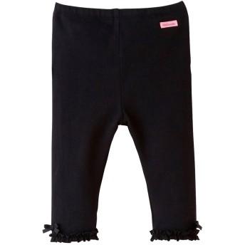ミキハウス レギンス風 裾フリルパンツ 黒