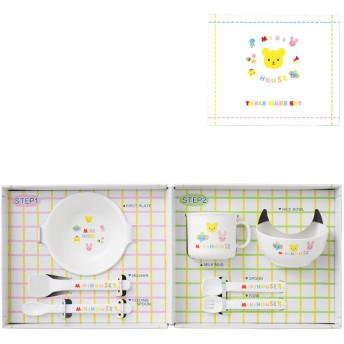 ミキハウス ■はじめてのお食事に☆テーブルウェアミニセット【白】