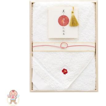 【ANGELIEBE/エンジェリーベ】美しき日本のたおるB B