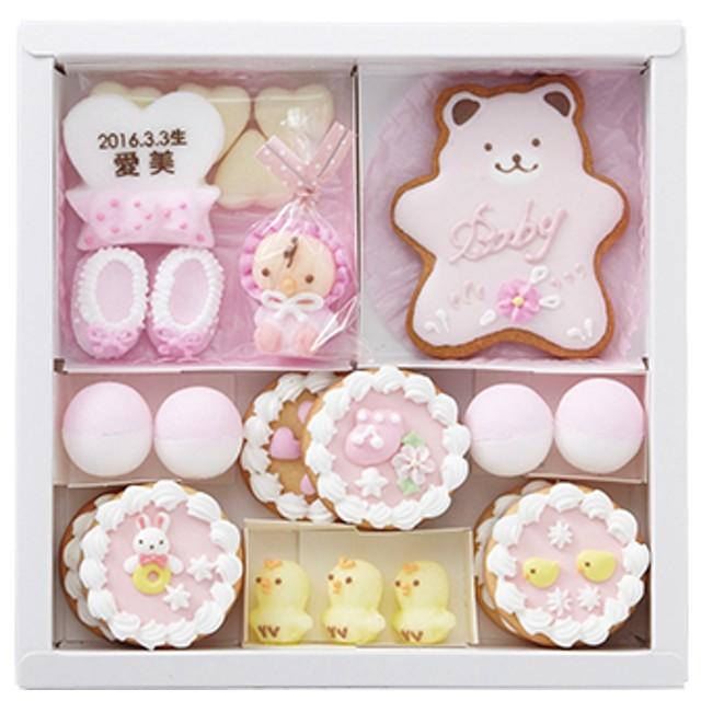【ANGELIEBE/エンジェリーベ】[名入れ]ベビーシュガークッキーC ピンク