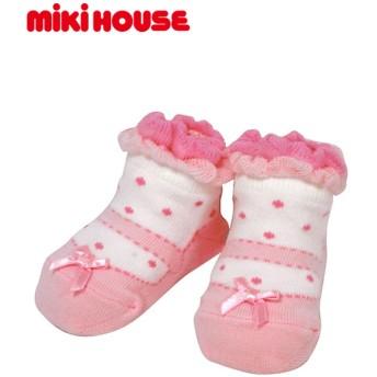【ANGELIEBE/エンジェリーベ】【日本製】ミキハウス・ベビーソックス ピンク