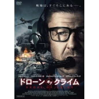 Movie/パイレーツ オブ アイラン...