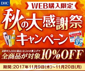 【期間限定】ポイントアップ5%!